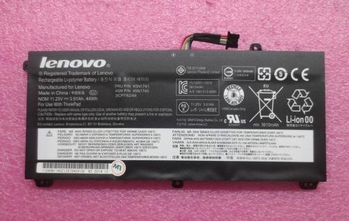 Lenovo 45N1741 - BATTERY
